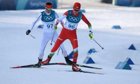 Atex Ski